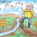 کاریکاتور کشاورزی