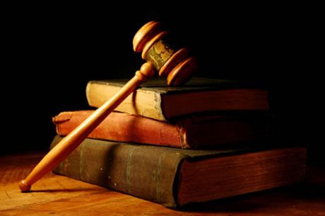 آییننامه اجرایی قانون انتزاع