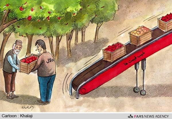 کاریکاتور دلالی!