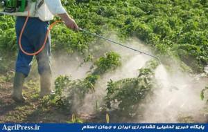 خبر-کشاورزی-سم