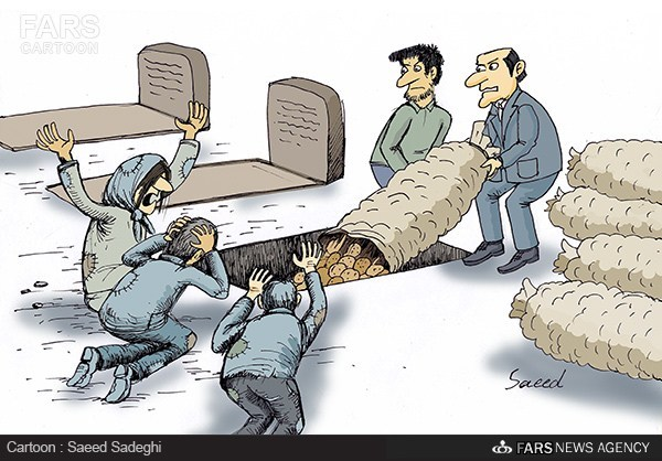 کاریکاتور سیب زمینی