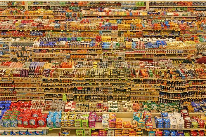 صادرات مواد غذایی ایران به عراق چقدر است؟